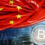 A y est, la banque centrale chinoise s'apprête à lancer une monnaie virtuelle