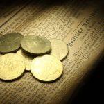 Les cours de l'or vers les 1 300 dollars !