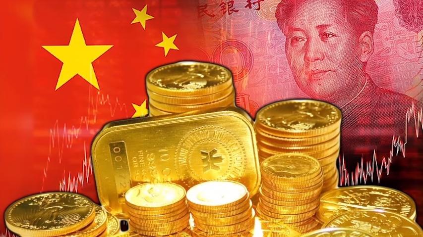 L'or, une arme pour la Chine dans sa guerre commerciale contre les États-Unis