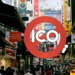 Crypto-monnaies: Après la Chine, la Corée du Sud interdit à son tour les ICO