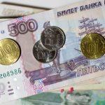 Les banques russes prêtes à couper le cordon SWIFT en cas de besoin