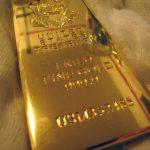 La liquidation de l'or vénézuélien s'accélère