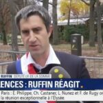 """François Ruffin: """"Monsieur Macron doit partir avant de rendre notre pays fou. Fou de rage, complètement fou !!"""""""