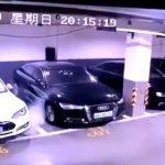 Oups ! Une Tesla Model S prend feu en Chine dans un parking !