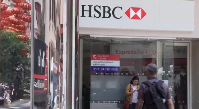 La banque HSBC compte supprimer 35.000 postes...