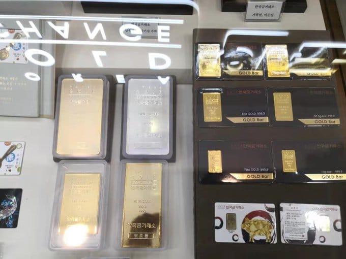 gold-south-korea