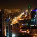 Privatisation de Saudi Aramco, la plus grosse entreprise au monde !