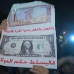 Le Liban au bord du dépôt de bilan