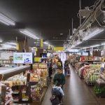 Supermarché du futur: Au Japon, de nouveaux supermarchés utilisent l'intelligence artificielle !