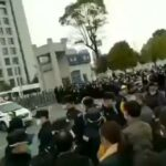 Chine: Faillite de l'institution bancaire privée «Yichun Roche Gold Bank» de la province du Jiangxi. Les gens bravent l'épidémie et en appellent au gouvernement