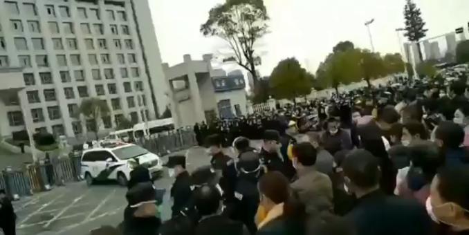 Chine: Faillite de l