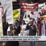 """C'est également la reprise en Grèce: les Grecs font (aussi) grève contre leur réforme des retraites !… """"Tout va de mal en pis !!"""""""