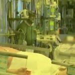 ALERTE – Coronavirus: Les hôpitaux italiens sont surchargés. Plus de 1000 patients sont sous respirateur artificiel. Les médecins appellent au secours !!