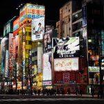 Japon: Les ventes des grands magasins à Tokyo se sont effondrées de -76,1% en Avril sur 1 an ! DU JAMAIS VU en plus de 30 ans !!