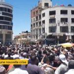 Syrie: le pays touché par une nouvelle crise économique ! Forte dépréciation de la livre syrienne !!