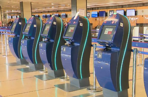 aeroport-de-paris