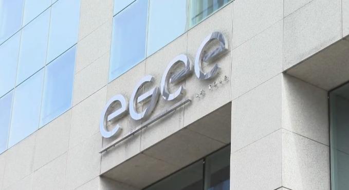 Emploi: le groupe Elior supprime 1 900 postes